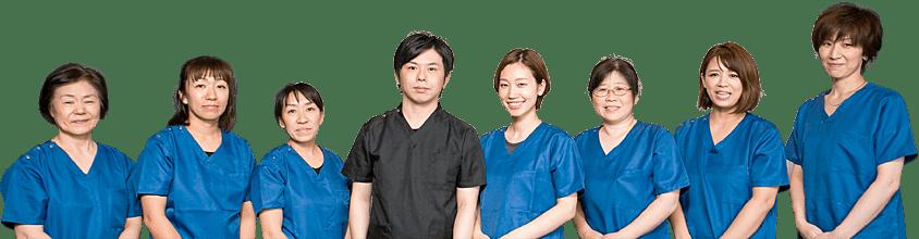 小出歯科医院スタッフの集合写真